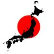 Propera parada: Japó!